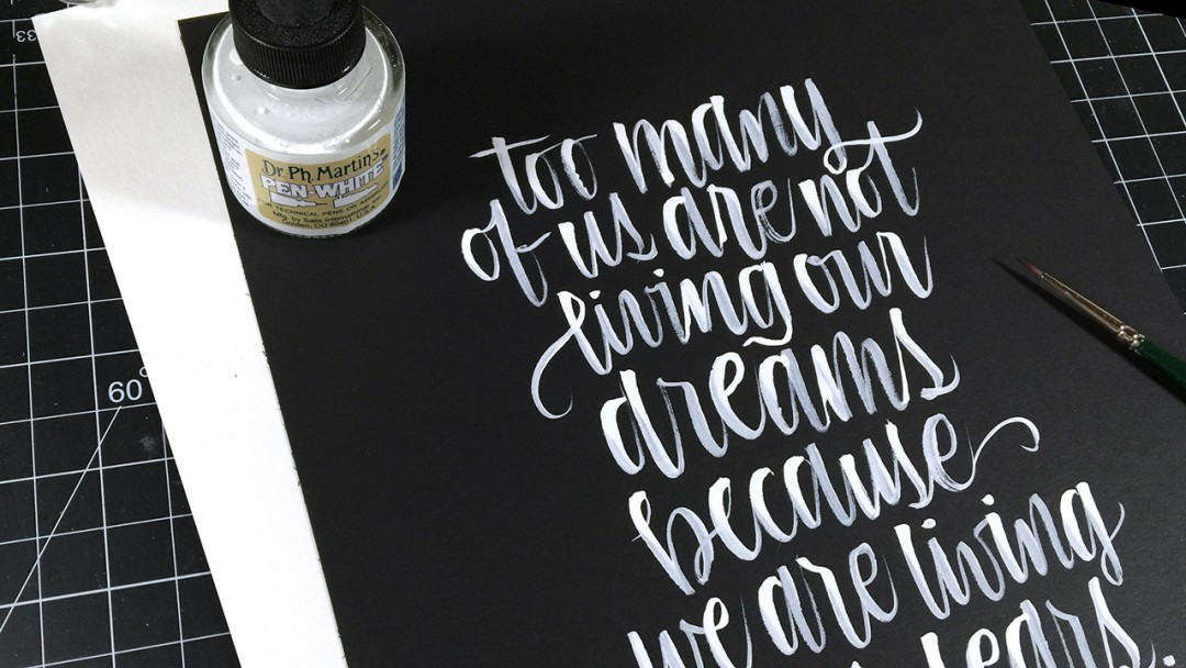 Brush Lettering Instagram 365 Project Kwdesign365quotes