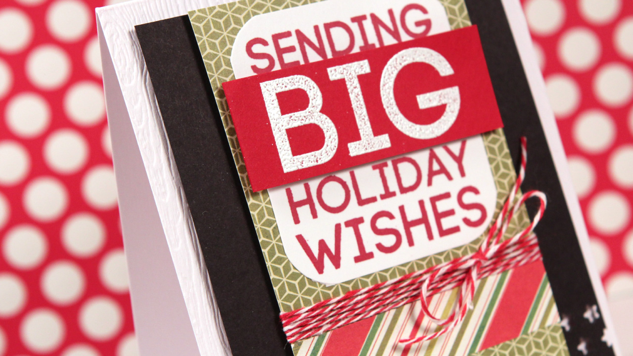 Holiday Card Series 2013 – Day 17