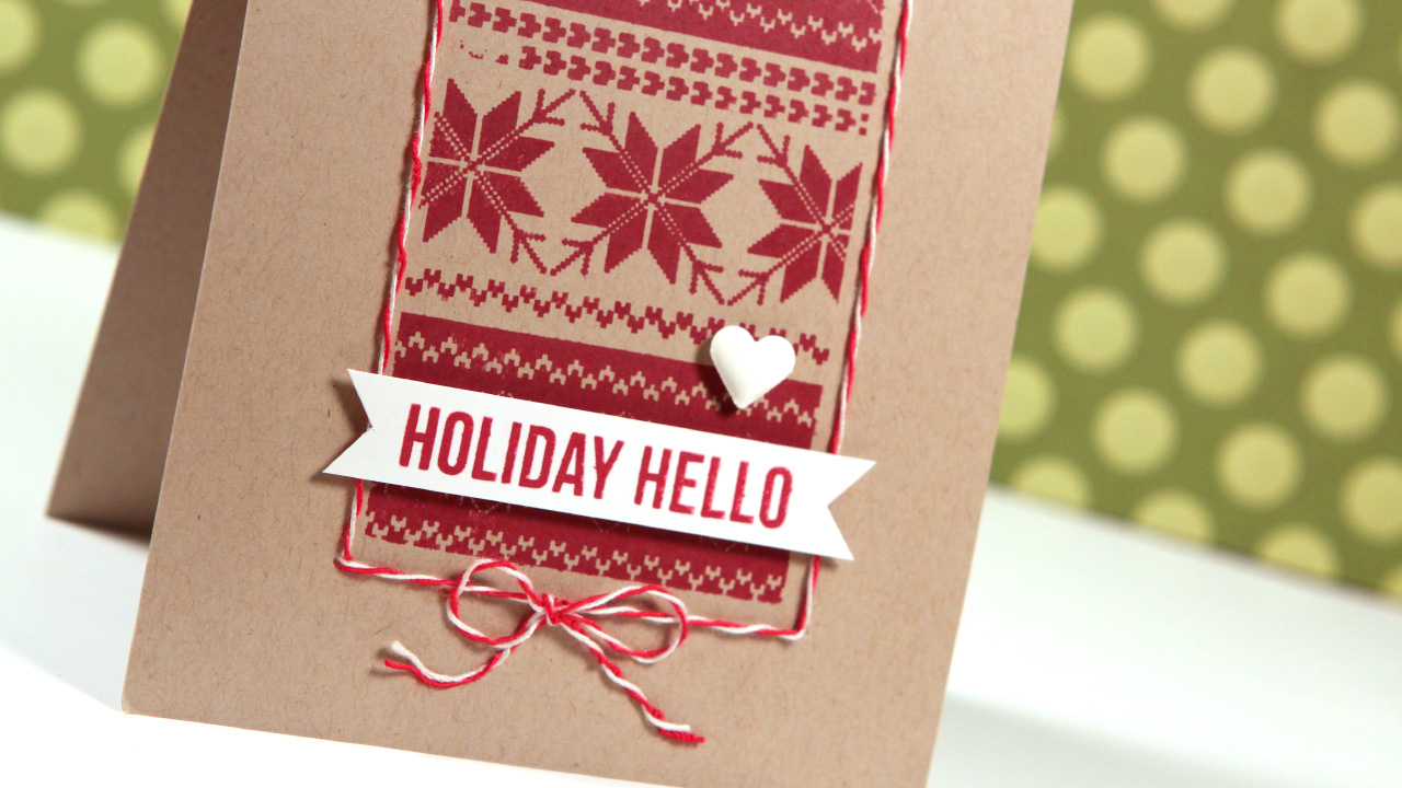 Holiday Card Series 2013 – Day 18