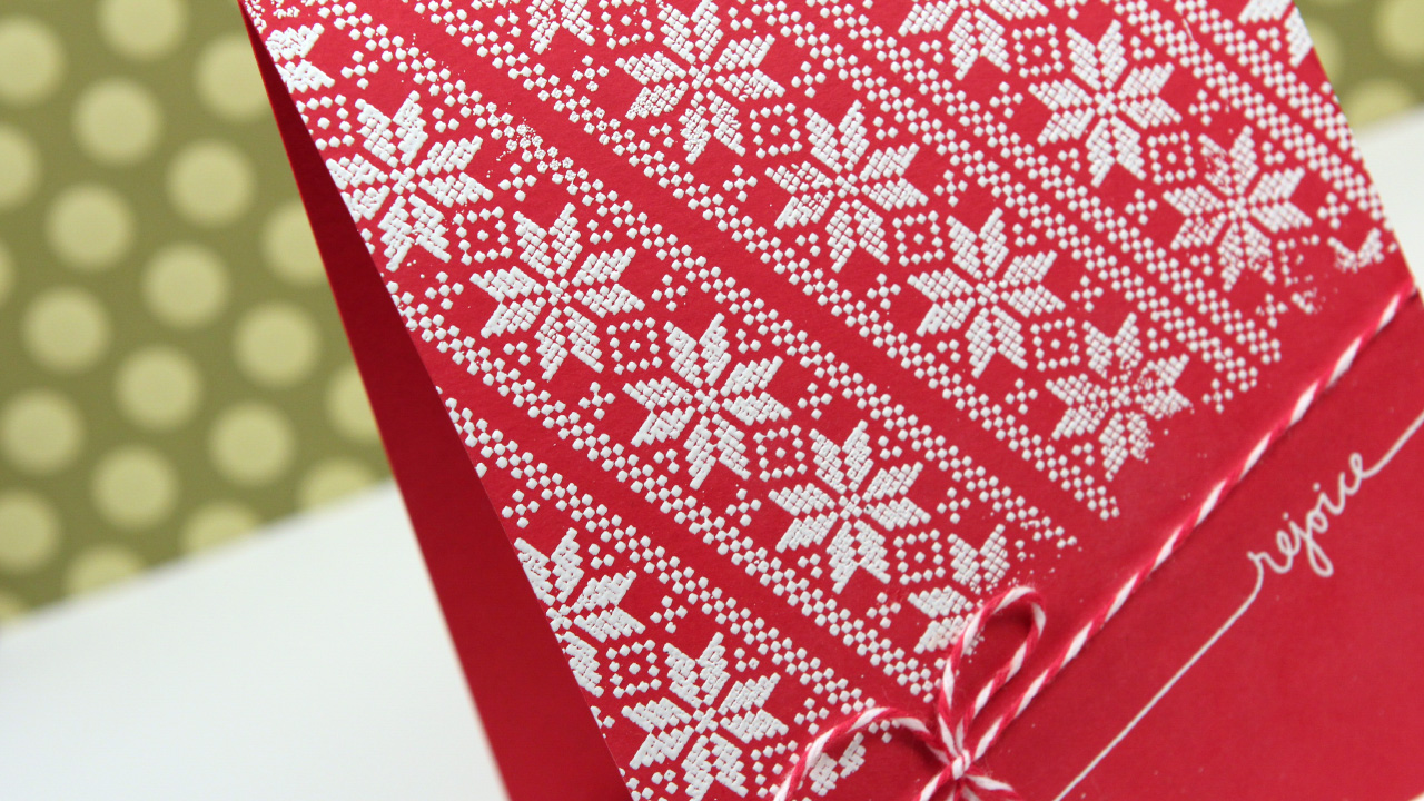 Holiday Card Series 2013 – Day 23