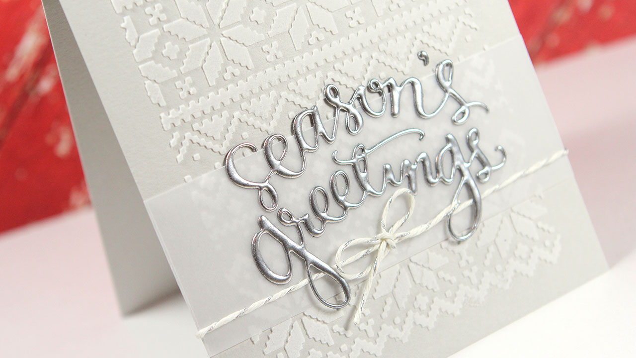 Holiday Card Series 2014 – Day 1