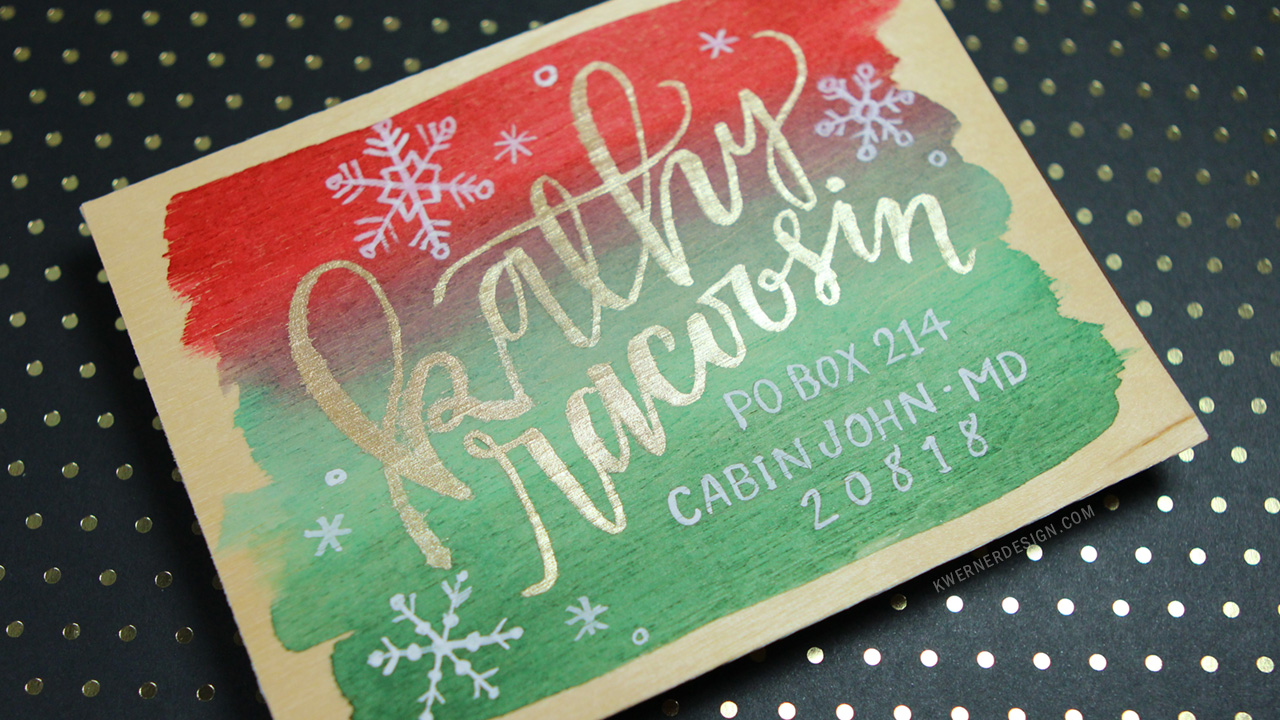 Holiday Card Series 2015 – Day 18